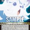 今日のカード 6/25 FGO編