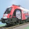Roco 73240 ÖBB 1116 159-5 '150 Jahre Brennerbahn' Ep.6 その1