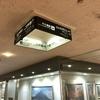 リーガロイヤルホテルから京阪電車と地下鉄で宿泊場所へ