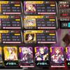 【アビホラ】リゾート島防衛作戦 AE5部(AE_5訓練)