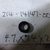 3号機 メインジェット奥のOリング寸法