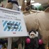 リモート開発をテーマにしたMeetupを開催しました──西日本開発部の活動紹介