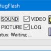 mp4 (動画ファイル)からmp3等の音声ファイルを抽出するWindows用ソフト