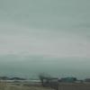 筑波山はやっと顔を出した