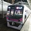 東京地下鉄の思い出…