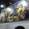 【ワンフェス2019 summer】『ドラゴンボール』一番くじ「サイヤ人超決戦!!」各フィギュア賞を見てきた!!