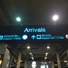 スワンナープム空港から日本人街「トーンロー」までの行き方&オススメの両替所