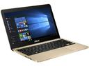 2万円台で購入できる格安ノートパソコン9選+スペック比較。軽くて持ち運びを重視しピックアップ