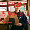 2018年4月に鳥取ツアーをやります!!