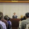 御鎮座一六五〇年式年大祭記念講演会が行われました