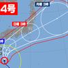 台風14号 週末に東日本上陸か? 海外の予測モデルも紹介
