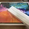 iPad Pro 12.9インチ購入