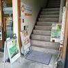 松山のボードゲームカフェ『ミープルの森』訪問レポート
