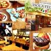 【オススメ5店】福島市(福島)にあるイタリアンが人気のお店