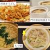 九州の知らない食べ物