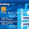 「Bookin.comカード」を旅行好きにオススメしたい!