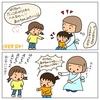 実習で抱っこはダメ?子どもと絶対に仲良くなれる方法!