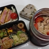 雑談:今日の麺弁当♡冷製パスタ