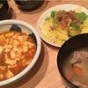 麻婆豆腐、豚汁