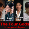 """The Japanese Four Gods"""