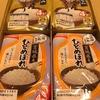 日本たばこ産業(2914)から株主優待をいただきました。