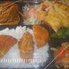 [21/06/21]「琉花」の「鶏の梅しそピカタ(卵)(日替わり弁当)」 400円 #LocalGuides