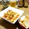 ☆冷蔵庫の整理☆野菜たっぷりおつまみ☆野菜たっぷりタンメン☆