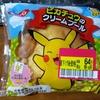 値引き イオン 【第一パン ポケモンパン ピカチュウのクリームブール】