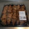 コストコのミニクロワッサンがサクサクで美味い!+おすすめアレンジレシピ