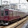阪急、今日は何系?①463…20210525