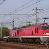 第1549列車 「 赤釜重連となった北陸からの配給列車を狙う 」