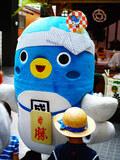 「ゆるキャラグランプリ2017」。成田のうなりくんが暫定1位を「再奪還」してた(;゚Д゚)
