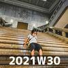 週報 2021W30、機種変更して今一番楽しい時期