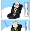 防衛大臣辞任、新内閣発足を受けて思うこと(リアル部長特別編)