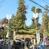 2020年も邇保姫神社へ初詣に行って見た