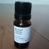 妊婦&幼児もOK!鼻詰まりやインフル対策〜加湿器でアロマ