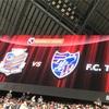 2019.8.24 第24節 FC東京戦
