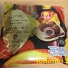 ケンズカフェ東京スイーツ!ファミリーマート『生チョコ餅(4個入り)』を食べてみた!