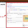 Vue.js でデバッグ時に開発者ツールを非表示にする