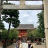 祇園の八坂神社について