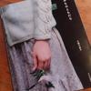 三國万里子さんの新刊、届きました!