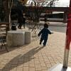 【1歳4ヶ月】息子の生態まとめ(生後16ヶ月)