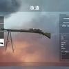 【BF1】従軍星章への道〜Gewehr 98(狙撃)偵察兵編〜【武器解説】