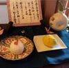 今週(3/15〜20)の季節の和菓子