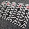 JALのCAさんから都道府県別JALステッカーをGet!!