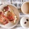 朝ご飯:サンドしないサンドイッチ風トースト ~パストラミビーフ+トマト+レタス編~