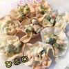 料理歴1週間のパパが作る【嫌いを克服レシピ】食卓彩る『アボカド☆サラダ』