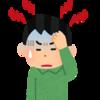 2019年版 片頭痛持ちによる片頭痛対策