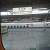 遠征in福岡(九州エリア大会)