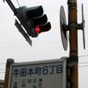 牛田本町のバス停